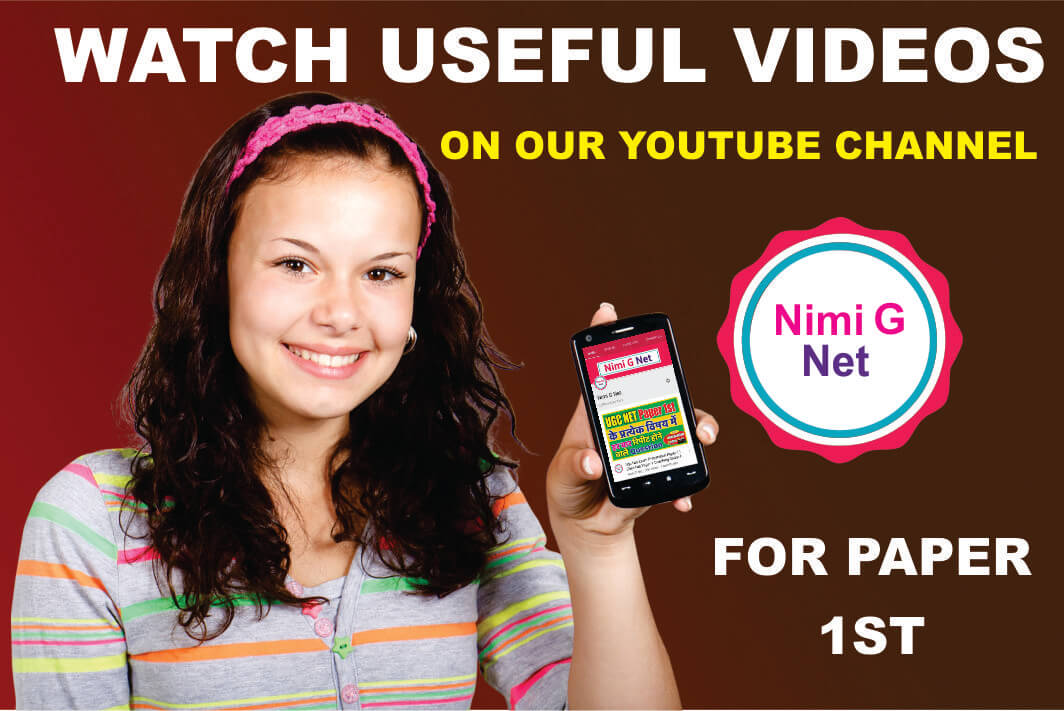 best youtube channel for ugc net study
